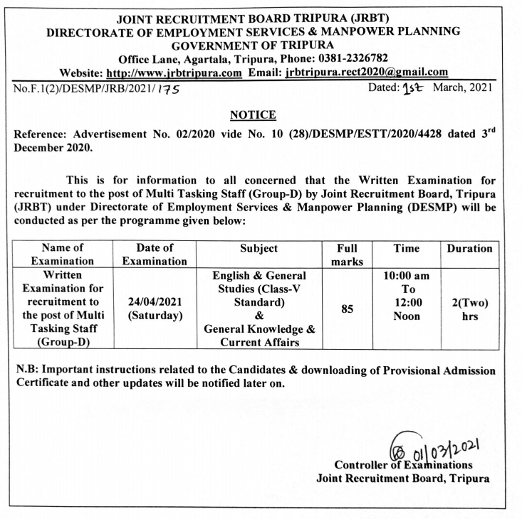tripura jrbt mts group d posts exam date notice 2021 declared . admit card will be published soon for Tripura MTS Posts.