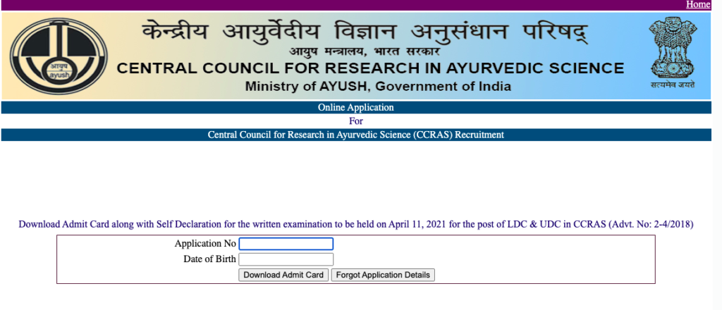ccras group c ldc udc clerk admit card 2021 download link out - check now @ ccras.nic.in