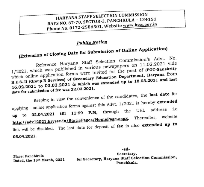 hssc pgt last date of application form fill up extended notice - exam date to be notified soon by haryana ssc