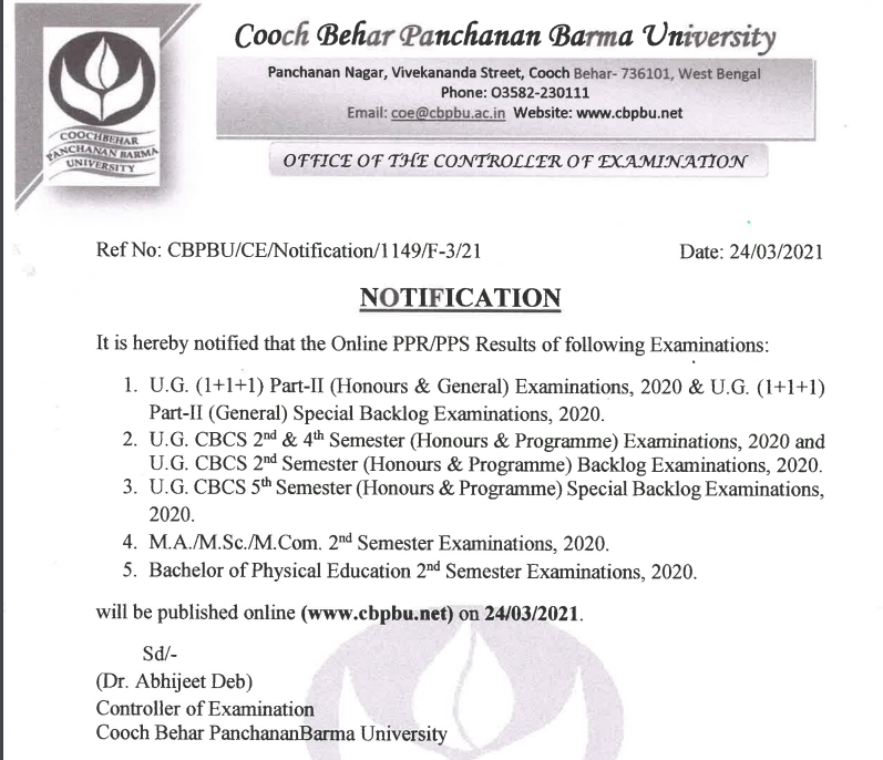 cbpbu pps ppr result release notice for ug 2nd 4th 5th semester & part 2 honours general review exam