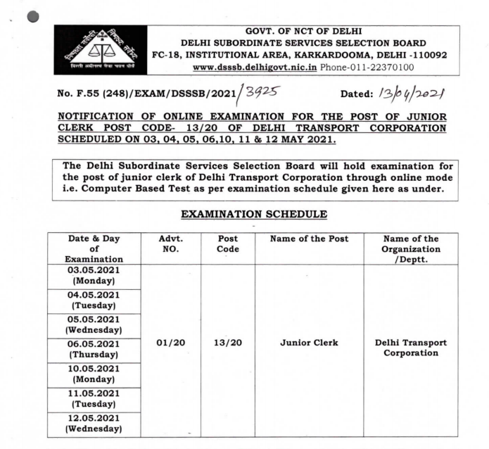 dsssb junior clerk online exam date notice 2021 - admit card to be published soon