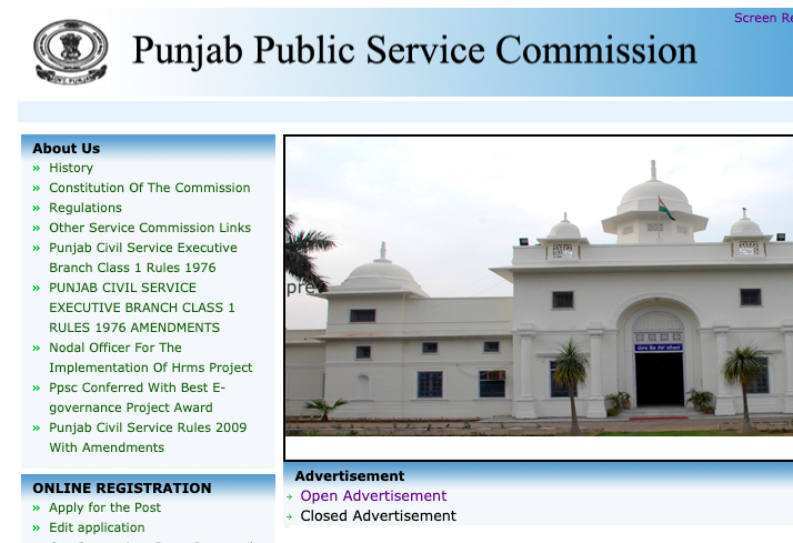 homepage of punjab public service commission www.ppsc.gov.in