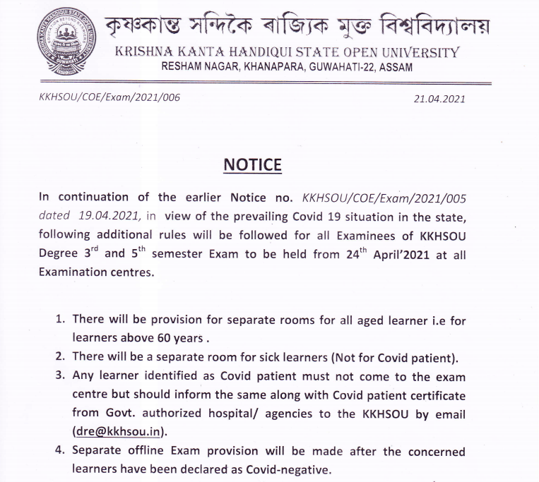 kkhsou exam date notice 2021 - download now, exam to be conducted from 24th april for 3rd & 5th Semester