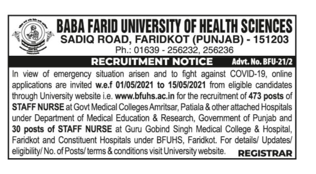 bfuhs staff nurse & technician post application form fill up last date for reruitment of 540 posts.