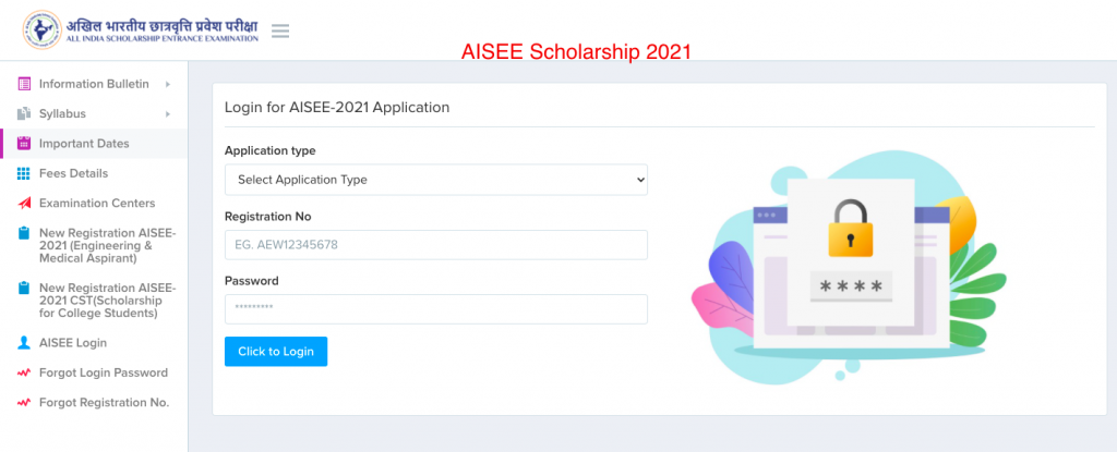 AISEE Scholarship 2021 Download