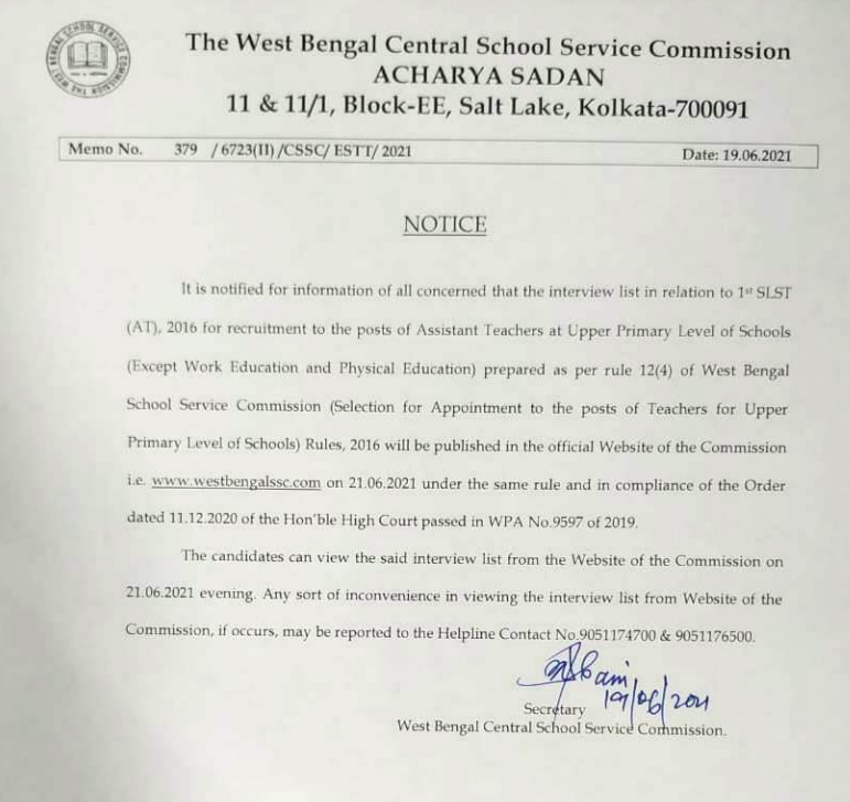 upper primary 1st interview merit list 2021 to be published on 21st june at westbengalssc.com