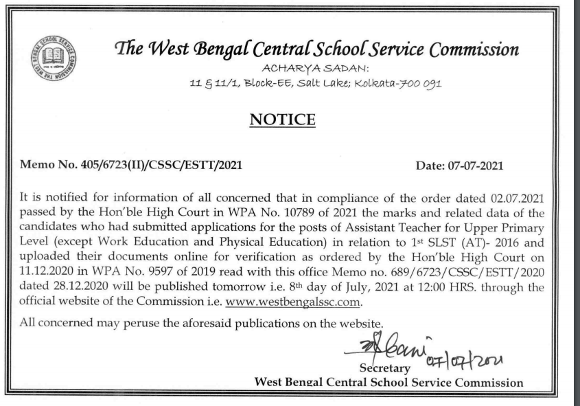 wbssc official notice on marks list for candidates for verification & documents uploaded