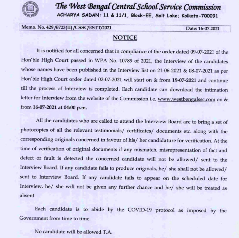wbssc upper primary interview date notification 2021 call letter or intimation letter download
