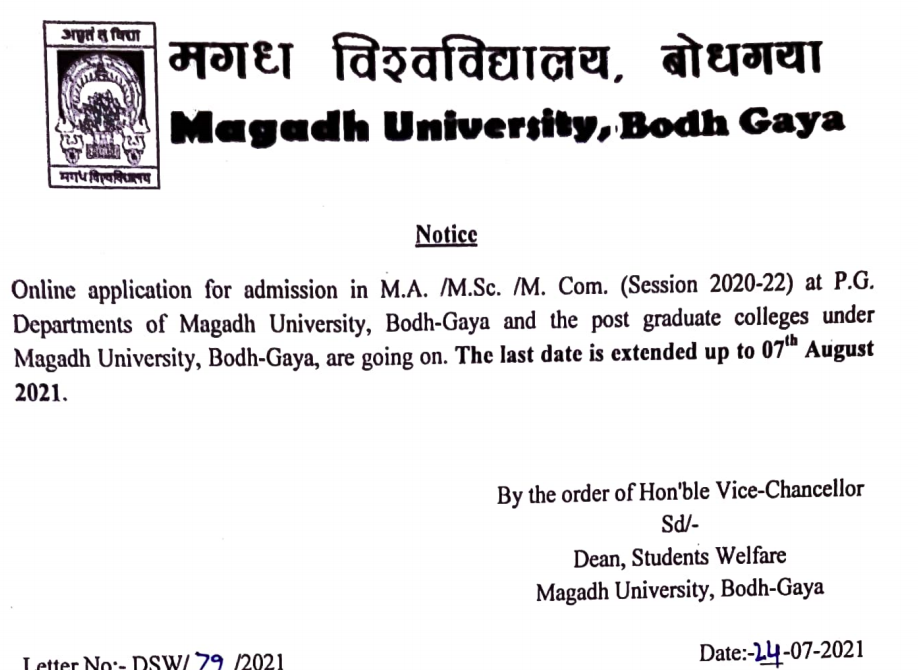 last date of MU admission form fill up is 7th august 2021