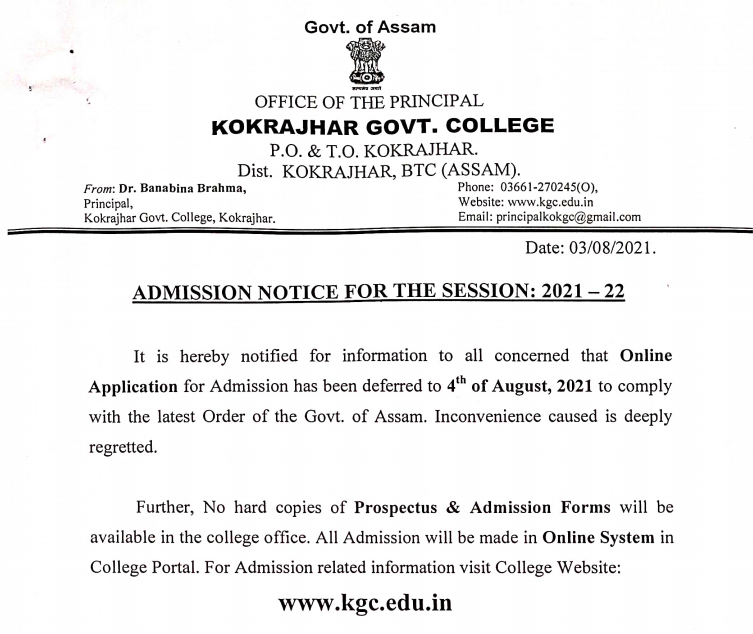 kokrajhar govt college online admission 2021-22 form fill up is open from 4th august 2021 at KGC Admission portal