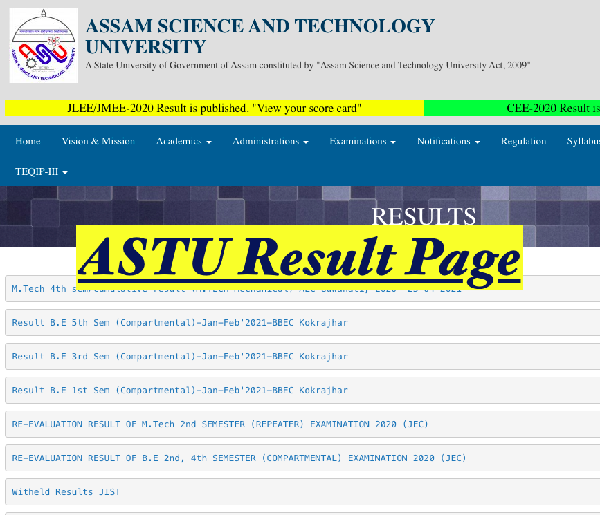 astu result links page 2021 - check page now to grab your results