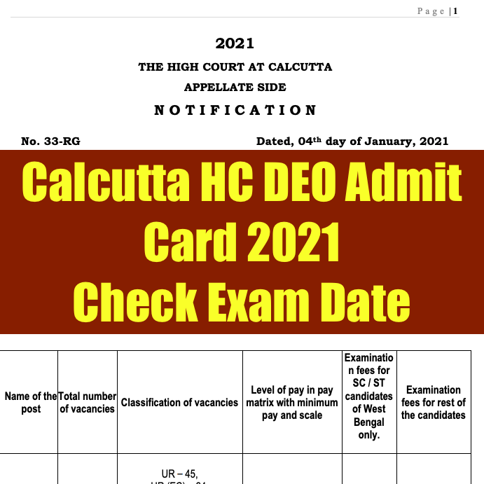calcutta high court admit card 2021 deo, system analyst Exam date