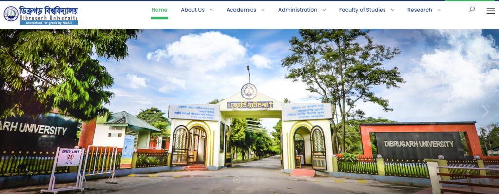 Dibrugarh University Result 2021 1st 2nd 3rd 4th 5th 6th Sem Results, Dibrugarh University Semester Wise Examination Result has been Published today 2021,