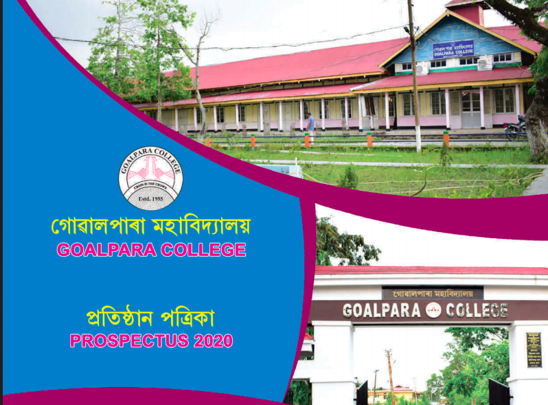 goalpara college admission notice merit list date 2020