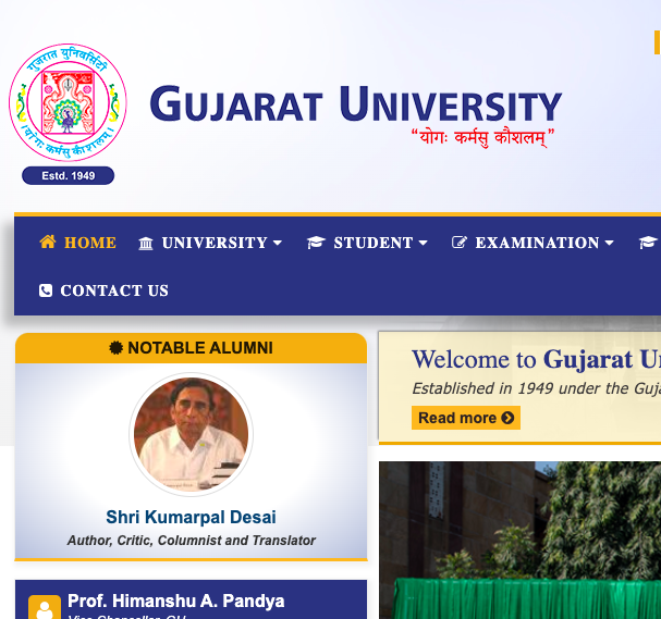 Gujarat University Allotment List 2021 College Seat Allotment Result