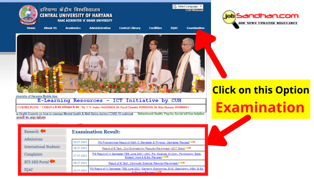 CUH Result 2021 {Out} Central University of Haryana Exam Result cuh.ac.in, Central University of Haryana Online check exam result 2021