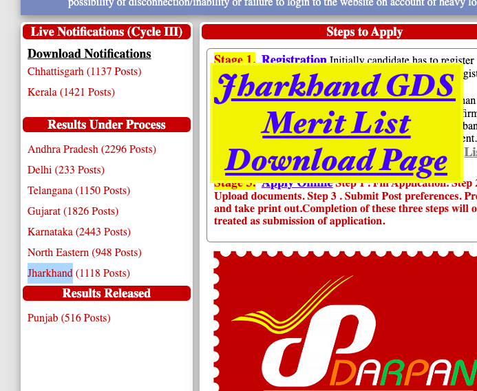 jharkhand post gds result checking process step by step at appost.in/gdsonline 2021