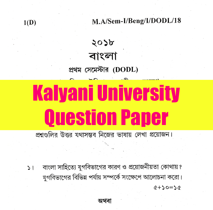 kalyani university previous year question paper download pdf semester exam dodl distance honours general bs bsc bcom ma msca