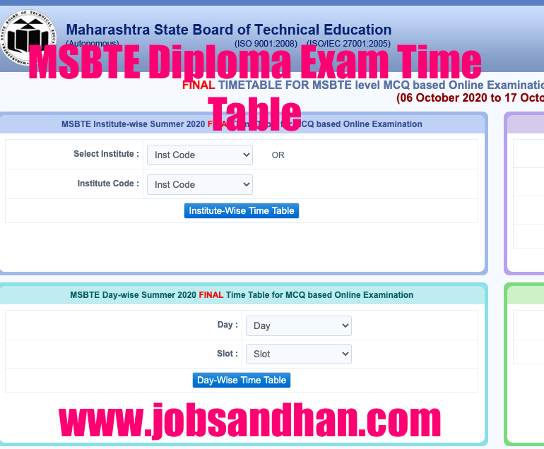 MSBTE Diploma Exam Time Table 2021 {OUT} Winter & Summer Semesters