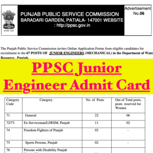PPSC JE Admit Card 2021 Exam Date {out} Download Now