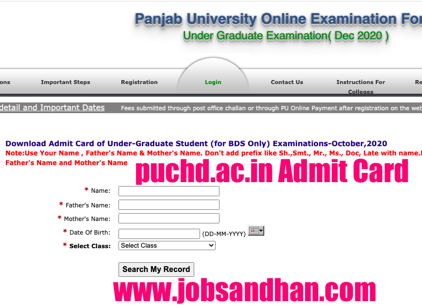 puchd admit card download for ug pg exam semester