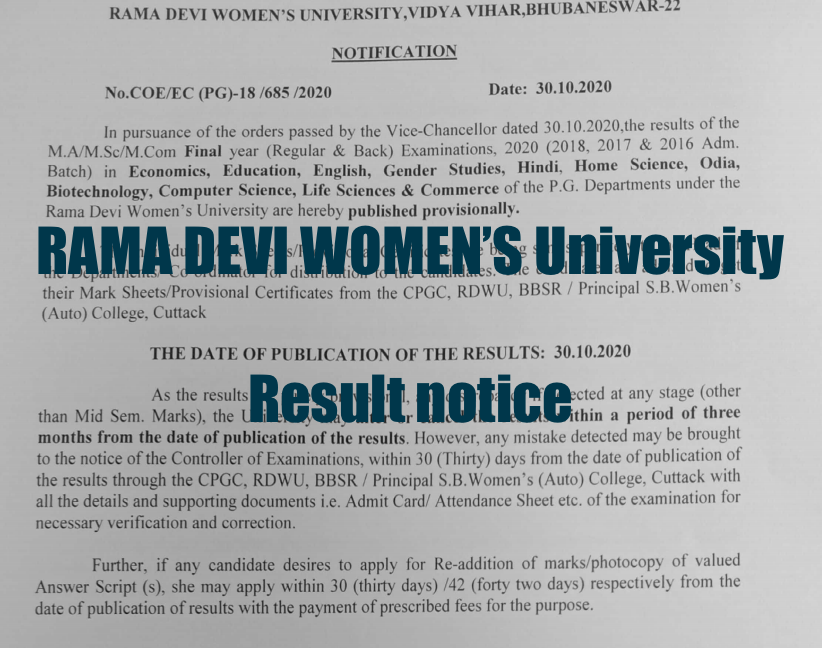 ramadevi womens university results notice - publishing date announced