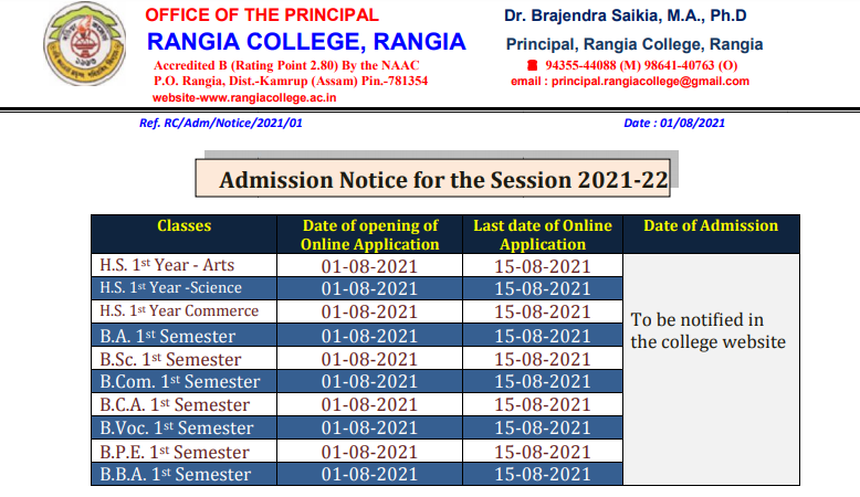 rangia college online admission notice 2021-22 merit list date for hs and ba bsc bcom announced
