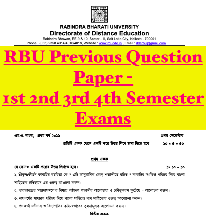 rbu dde ma msc previous year question paper download pdf semester exam