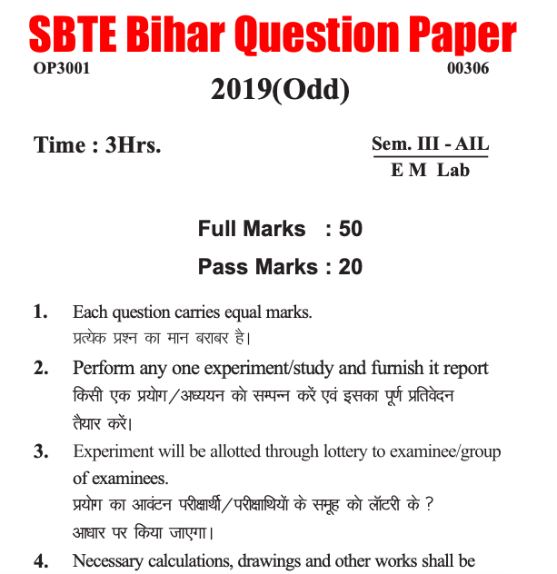 SBTE Bihar Question Bank 2021 Download Diploma Previous Papers