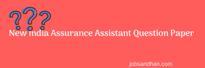 new india assurance company limited assistant previous years model question paper download solved model set sample pdf answers mcq objective mock test