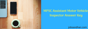 MPSC Assistant Motor Vehicle Inspector Answer Key 2020 Prelims Exam