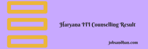 Haryana ITI Seat Allotment 2020 Counselling Result 1st Merit List Admission itihry