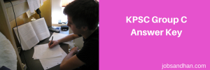 KPSC Group C Answer Key 2020 Non Technical Download Solution
