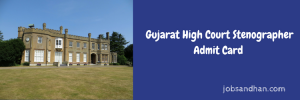 Gujarat High Court Assistant Admit Card 2020 Download Exam Date