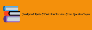 Jharkhand Radio SI Wireless Previous Years Question Paper Download