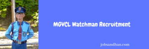 MGVCL Watchman Recruitment 2020 Vacancy 51 Posts Application Form