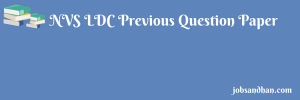 NVS Previous Question Paper LDC Download Non Teaching Solved Old Papers