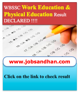 WBSSC Work Physical Education Result 2020 SLST Merit List Counselling