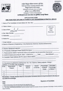 NPTI Durgapur Post Diploma Course Admission 2020 Merit List PDC in PPE