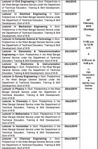 WBPSC Polytechnic Lecturer Interview Schedule 2020 Call Letter Admit Card