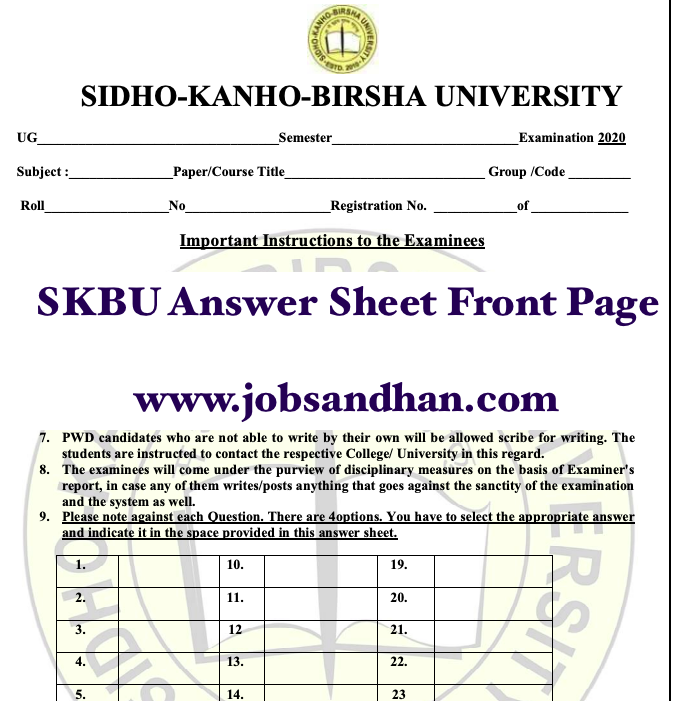 SKBU Question Paper 2021 Download Front Page 1st Semester Online