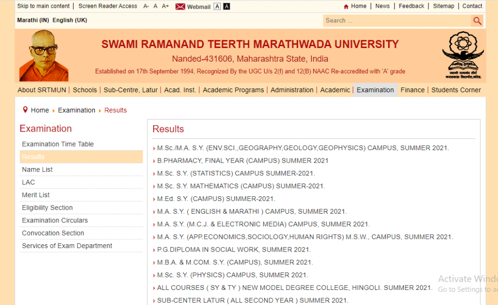 SRTMUN Result 2021 {Out} BA BSc BCom fy sy ty srtmun.ac.in, how can check Swami Ramanand Teerth Marathwada University check online examination result 2021
