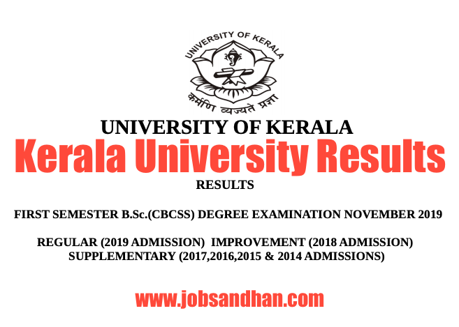 Kerala University Results 2021 {Out} 1st 2nd 3rd 4th 5th 6th Semester Result