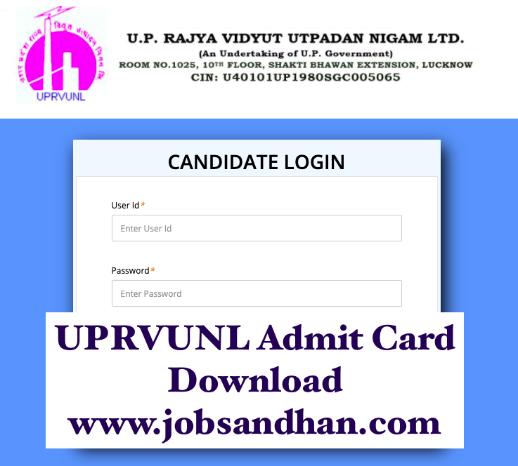 uprvunl technician grade 2 admit card download link released 2021 exam date 5 april
