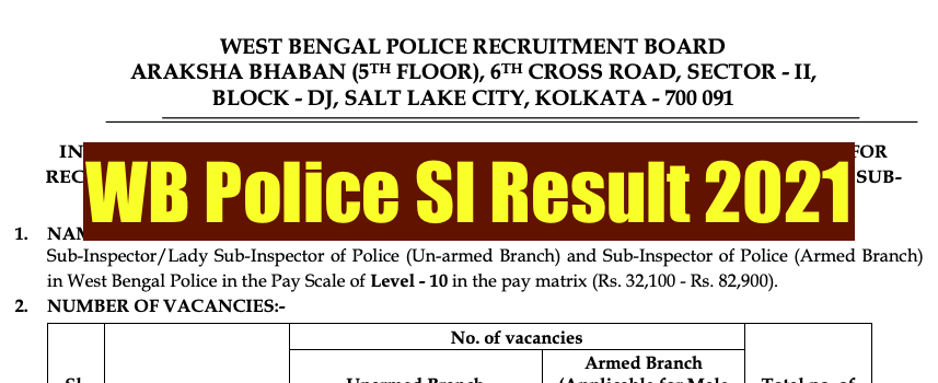 wb police si result 2021