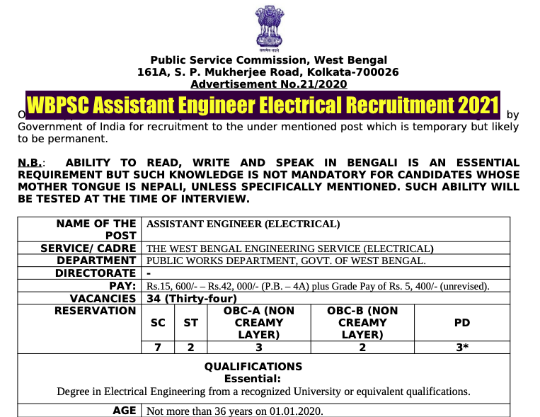 WBPSC AE Admit Card 2021 Exam Date Download wbpsc.gov.in