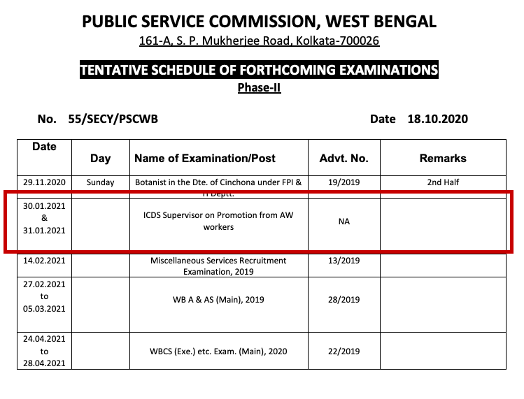 wbpsc icds supervisor exam date for promotion of anganwadi worker