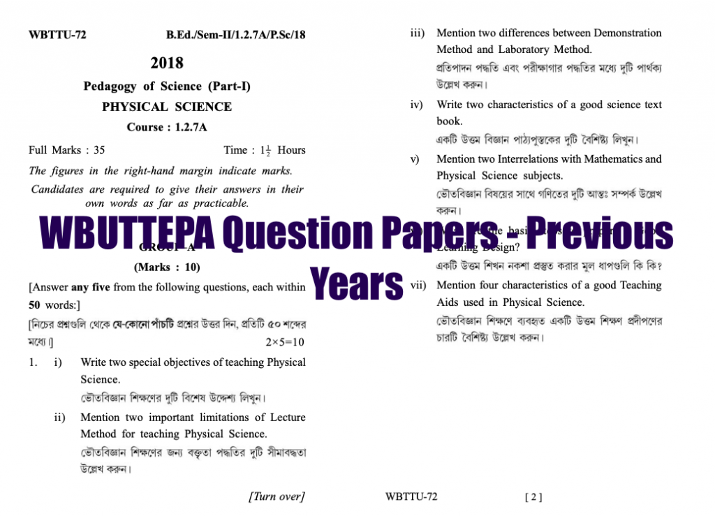 wbuttepa previous years question papers pdf download screen