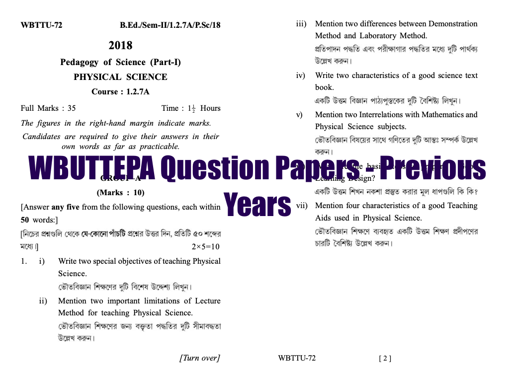 WBUTTEPA Question Paper Download | B.Ed M.Ed Previous Years Semester Exam